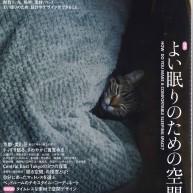 20140312コンフォルト_2014年4月号(3月5日発売)